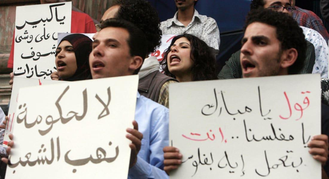 """مصر تجدد دعوتها لدول تلقت أموالاً هربها """"فاسدون وأعوانهم"""" للتعاون مع القاهرة باستعادتها"""