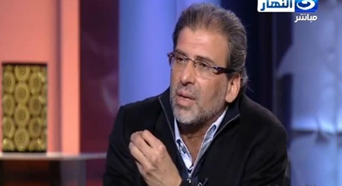 """خالد يوسف يبدي غضبه من """"الفيديوهات الفاضحة"""": """"أنا من يتم التحرش به"""""""