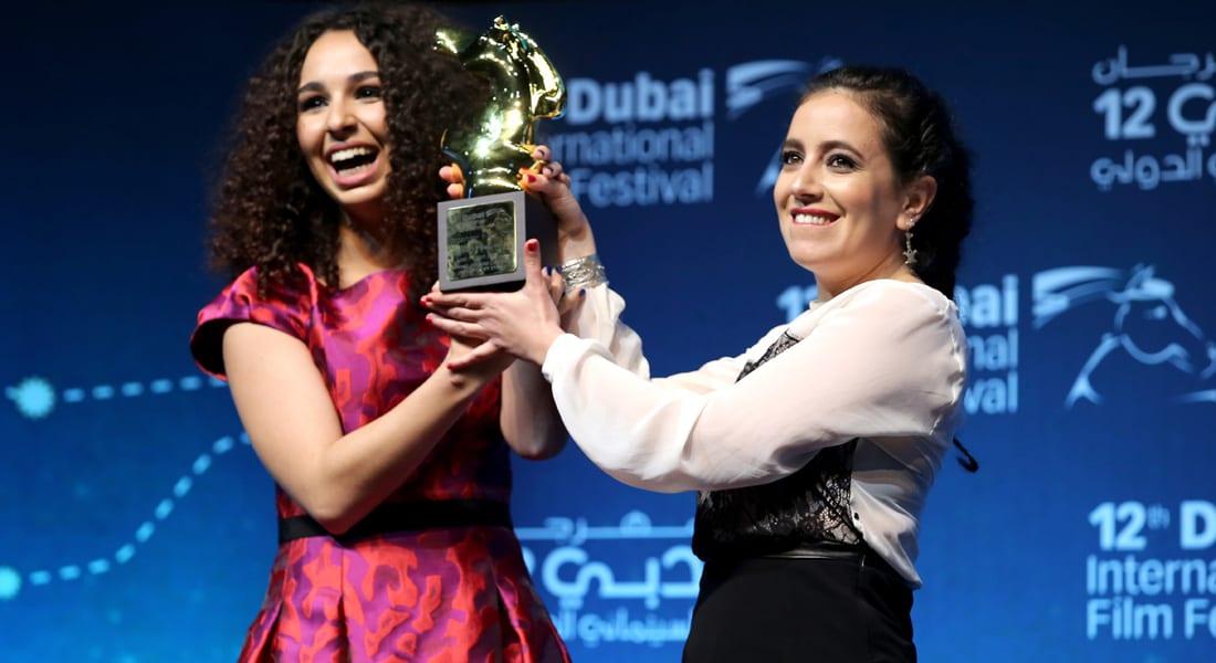 """فيلم """"على حلة عيني"""" للتونسية ليلى بوزيد يفوز بمهر مهرجان دبي السينمائي"""