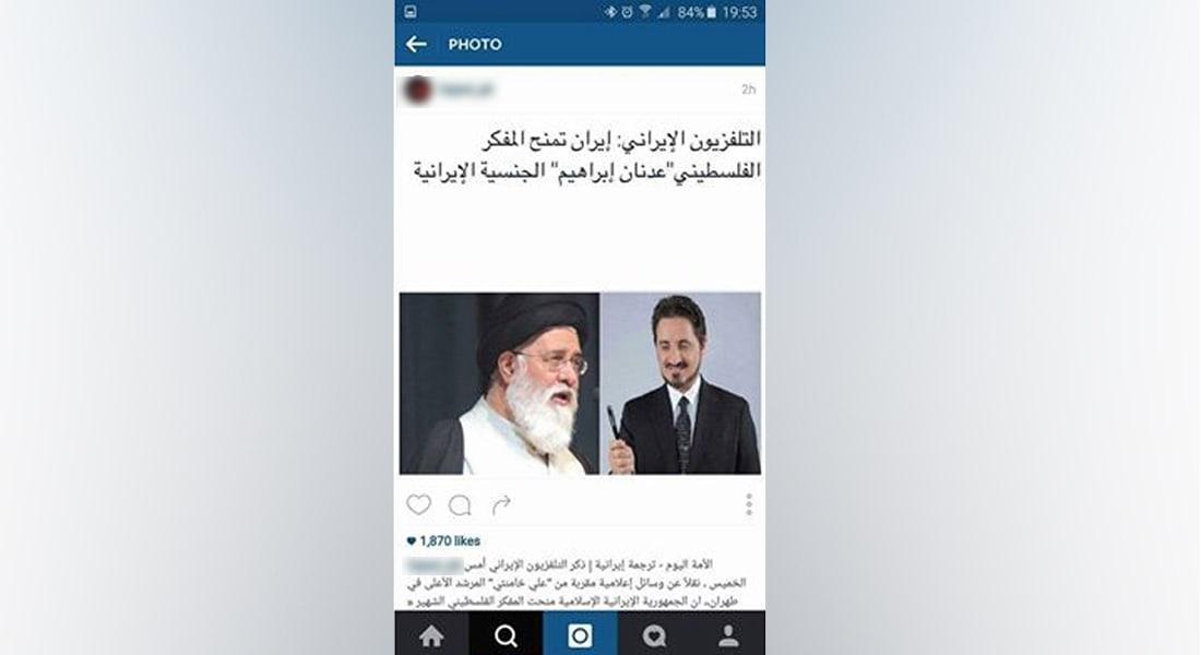 """الداعية الإسلامي عدنان إبراهيم يكذّب منحه الجنسية الإيرانية لـ""""جهوده بنشر فكر الخميني"""" بغزة: لم أزر إيران قط"""