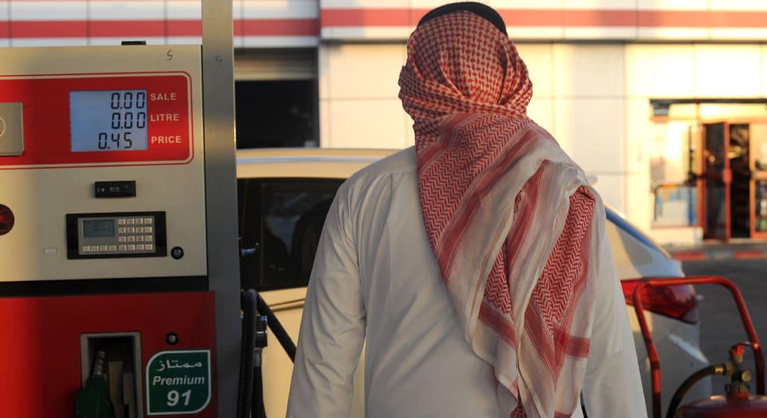 """مسؤول """"مكافحة الفساد"""" السعودي: ارتفاع الإيرادات غير النفطية بالميزانية مؤشر على قوة اقتصاد المملكة"""