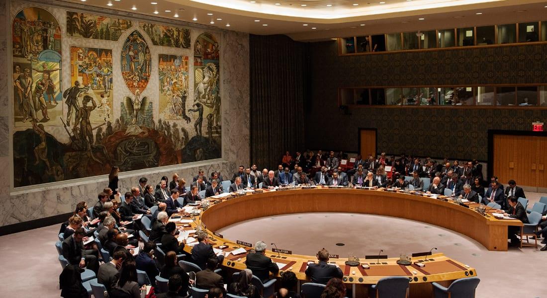 أزمات العرب والحرب على داعش والقاعدة.. أبرز قرارات مجلس الأمن في 2015