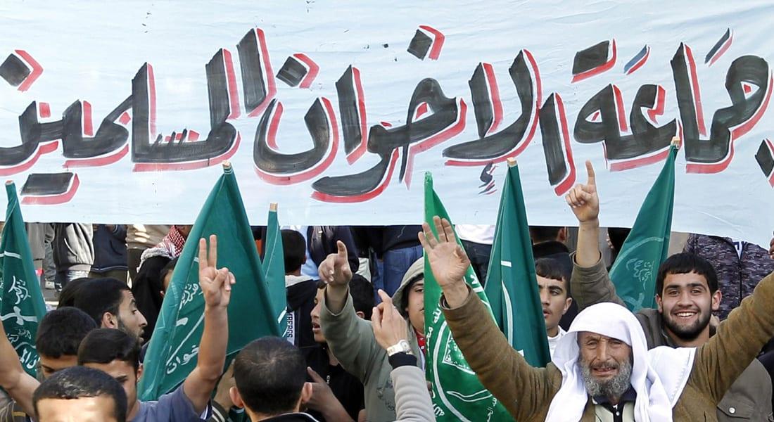 """الأردن: استقالة 300 عضو من """"ذراع الإخوان السياسية"""" إثر تصاعد الأزمات المتلاحقة"""