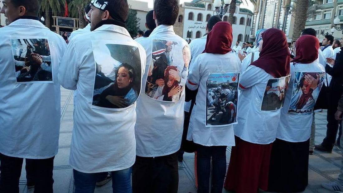 تنديد واسع داخل المغرب بالتدخل الأمني في حق الأساتذة المتدربين