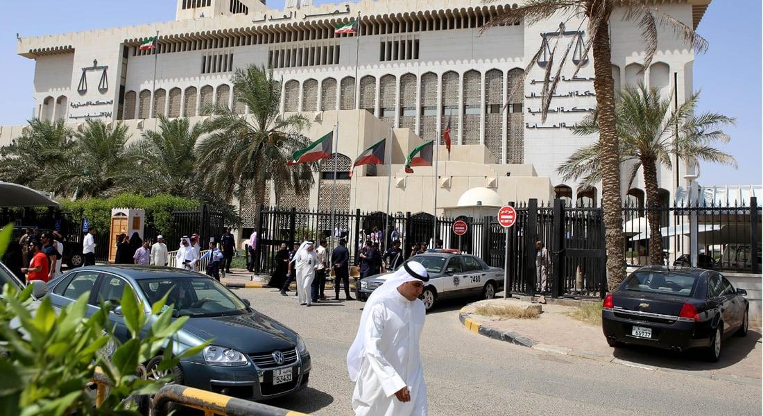 محكمة كويتية تقضي بإعدام 2 من الشيعة وسجن 20 آخرين في قضية تخابر مع إيران وحزب الله وحيازة متفجرات