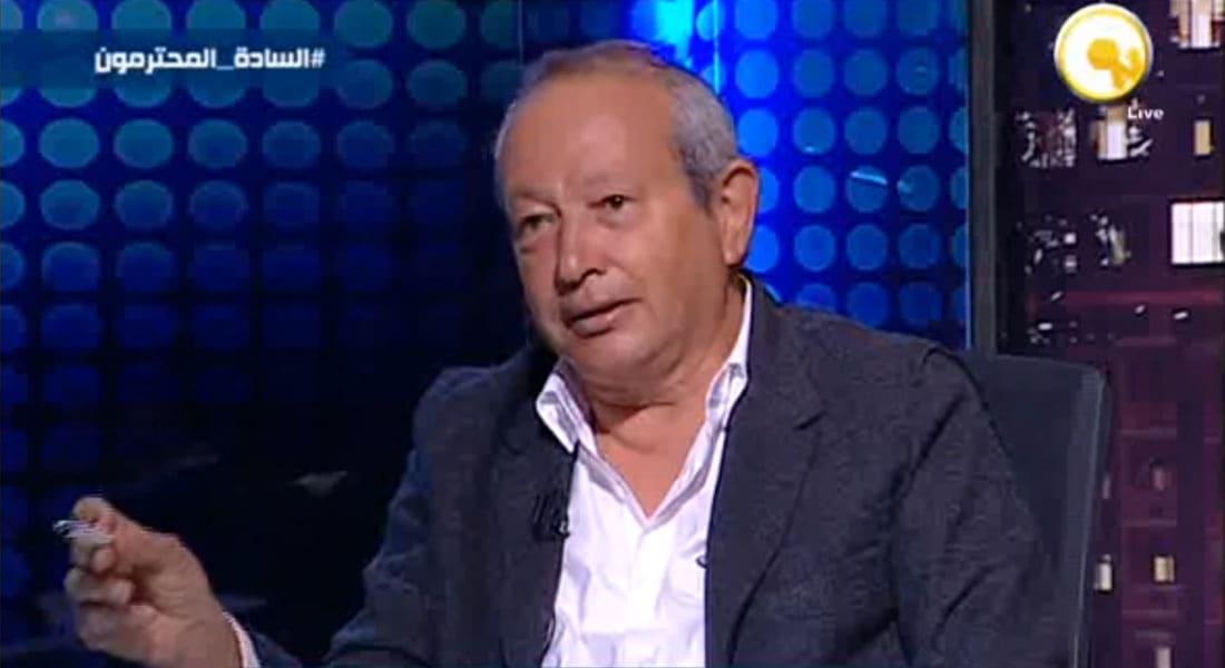 بالفيديو.. نجيب ساويرس عن السياسة الاقتصادية في مصر: سمك لبن تمر هندي