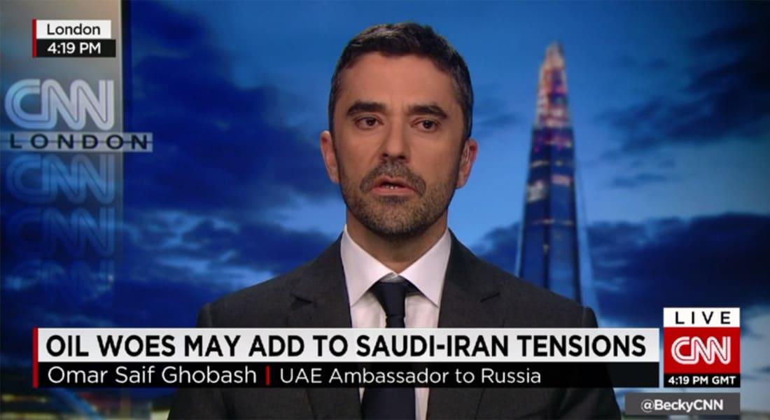 سفير الإمارات في روسيا لـCNN: ننظر باهتمام لسلوك إيران في المنطقة بعد رفع العقوبات.. وخطر الإسلاميين المتشددين حقيقي