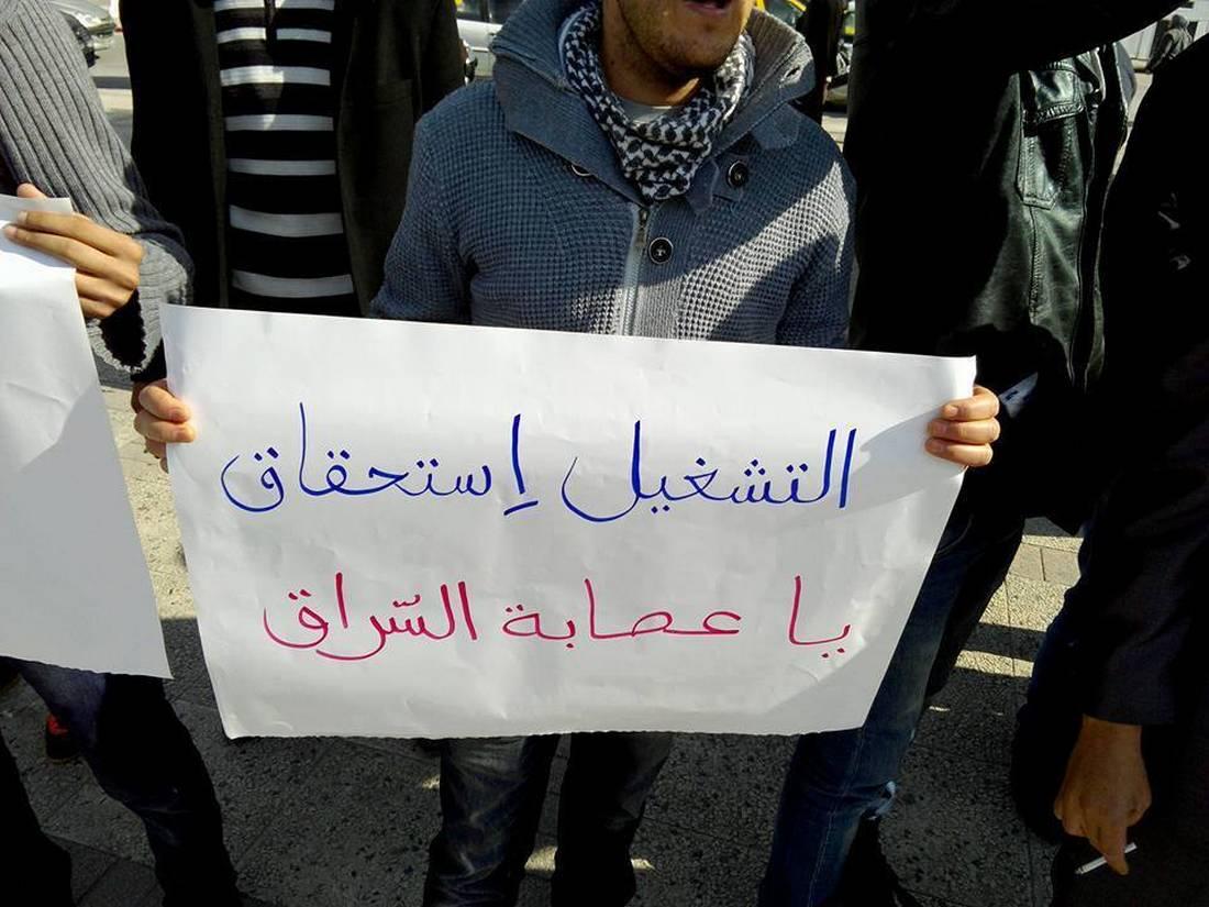 إثر تنامي الاحتجاجات.. هل تفجّر وفاة رضا اليحياوي ثورة ثانية في تونس؟