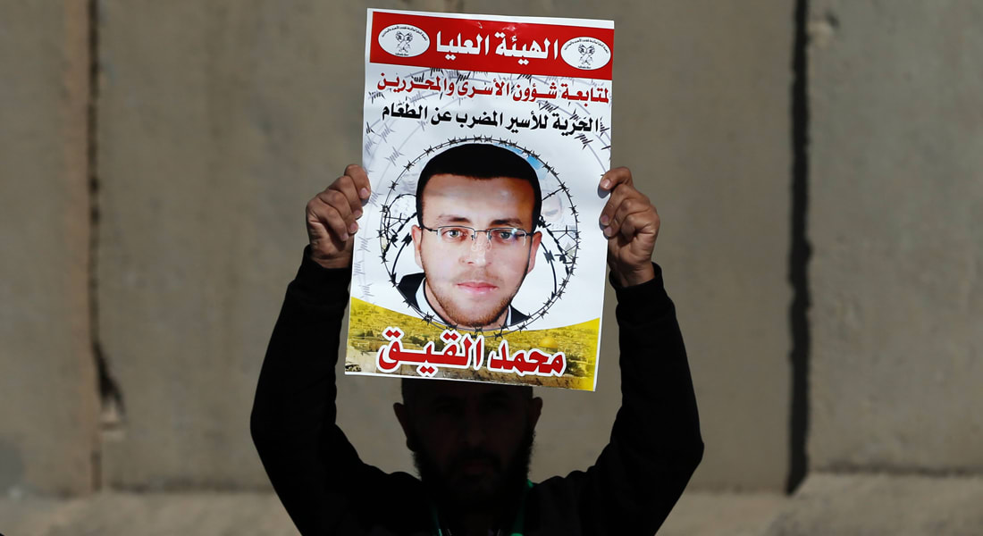 محكمة إسرائيلية ترفض الإفراج عن السجين القيق المضرب عن الطعام منذ أكثر من 60 يوماً