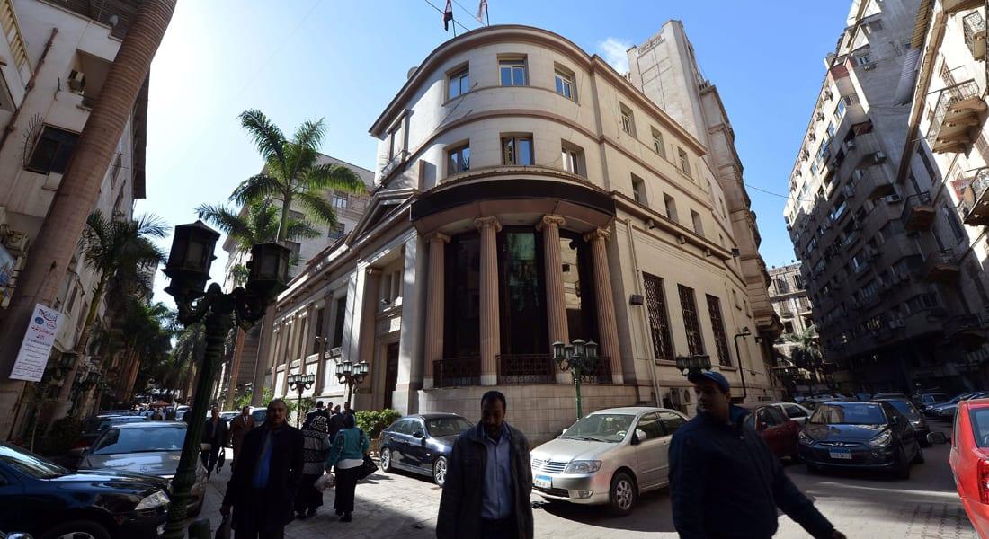 رأي.. سعي الحكومة المصرية لبيع حصص من البنوك العامة كمن يبيع محلاً يعتاش منه كي يسدد ديناً