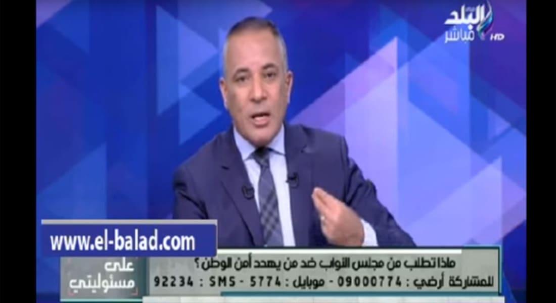 """الإعلامي المصري أحمد موسى: حوادث القتل تحدث حتى في إيطاليا و""""الطابور الخامس"""" يفبرك الأخبار"""