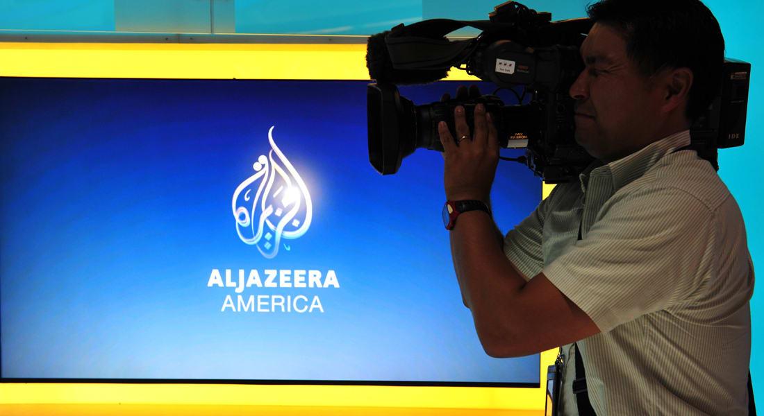الجزيرة أمريكا تعلن إغلاق موقعها وقناتها خلال شهرين