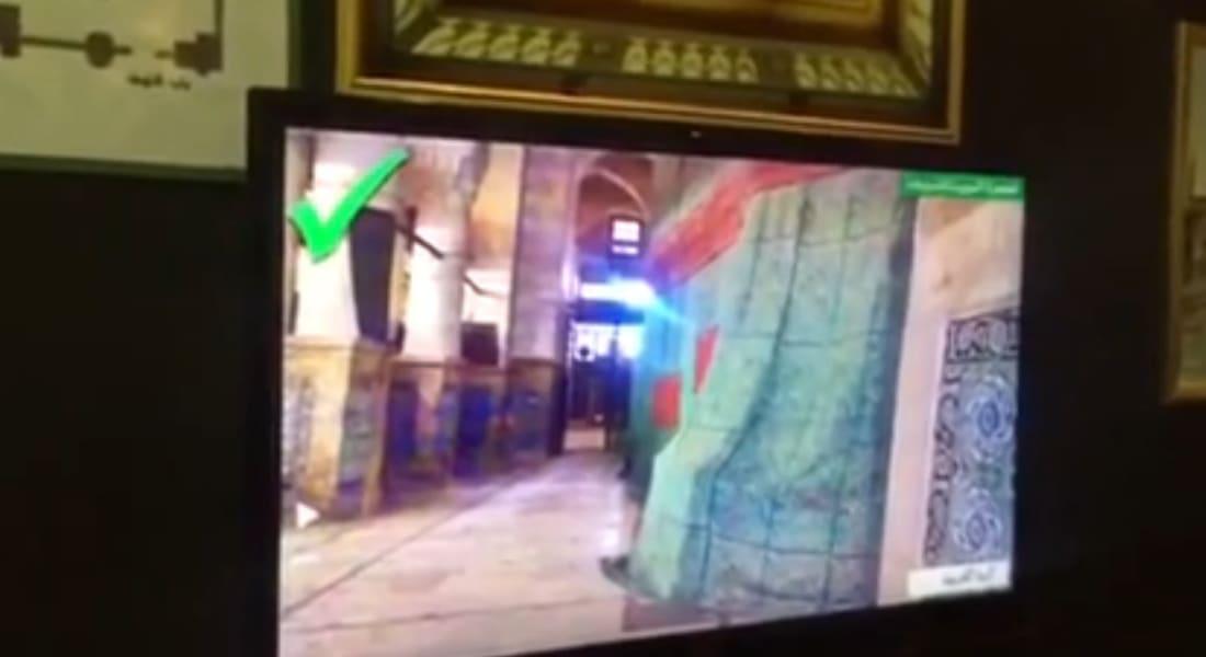 لأول مرة.. فيديو يستعرض الحجرة النبوية من الداخل في مهرجان الجنادرية