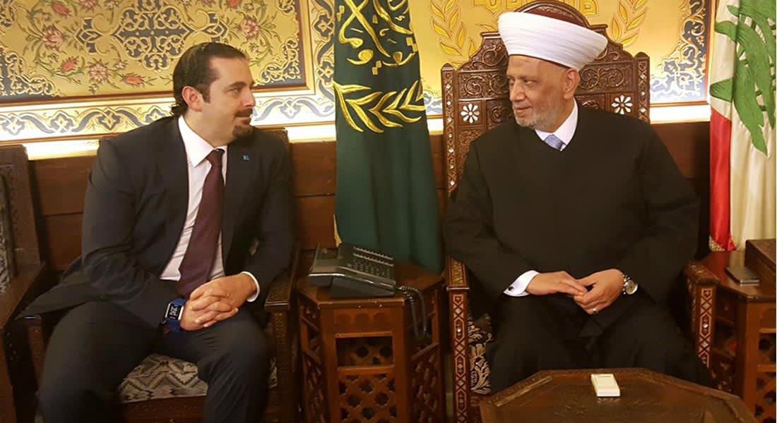 الحريري: حزب الله والتيار الحر يتحملان مسؤولية ما حدث مع السعودية.. والمملكة تساعد لبنان بكل محبة