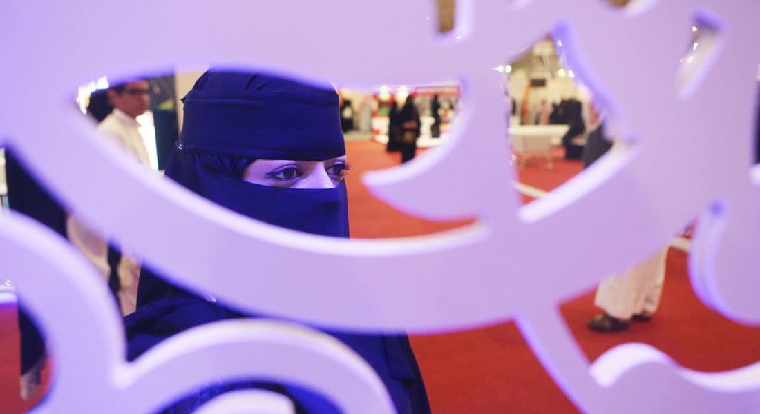 """النساء السعوديات يجدن في """"انستغرام"""" فرصة ثمينة للإبداع في عالم ريادة الأعمال"""