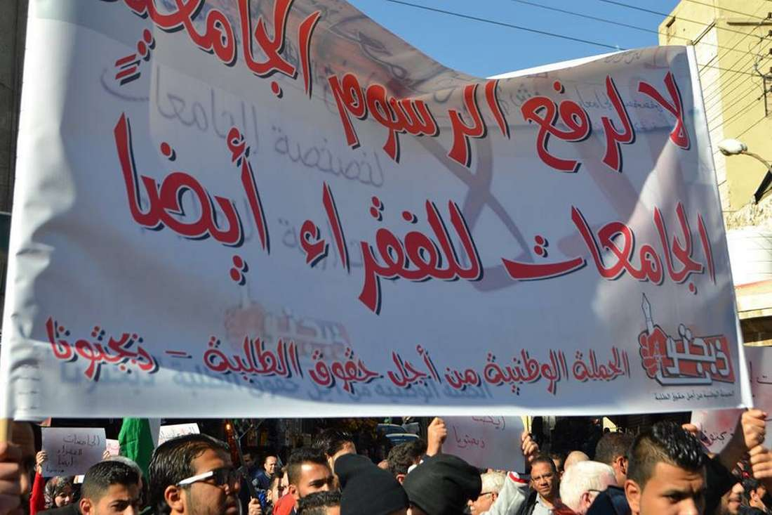"""انفراجة مؤقتة في ملف اعتصام طلبة """"الأردنية"""".. والجامعة لشبكتنا: نخشى الإغلاق"""