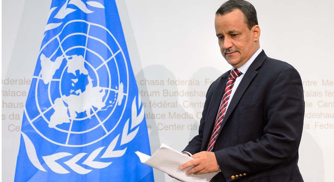 الأمم المتحدة: وقف الأعمال القتالية في اليمن يبدأ 10 أبريل.. ومباحثات السلام في الكويت
