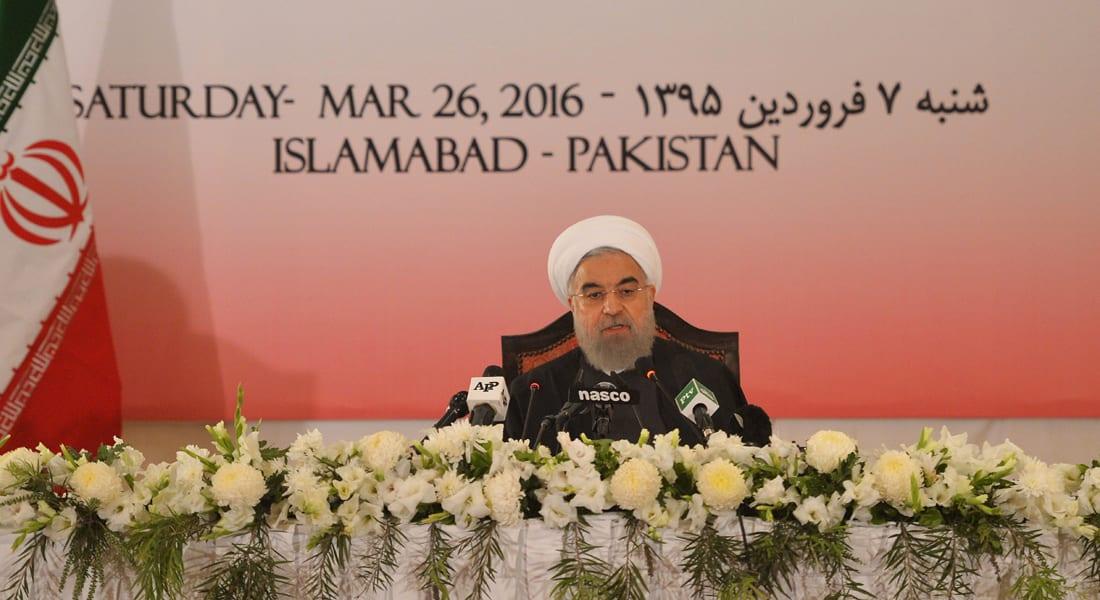 الرئيس الإيراني: لا نرغب في استمرار الخلاف مع السعودية.. وعلى الدول الإسلامية أن تتحد ضد الإرهابيين