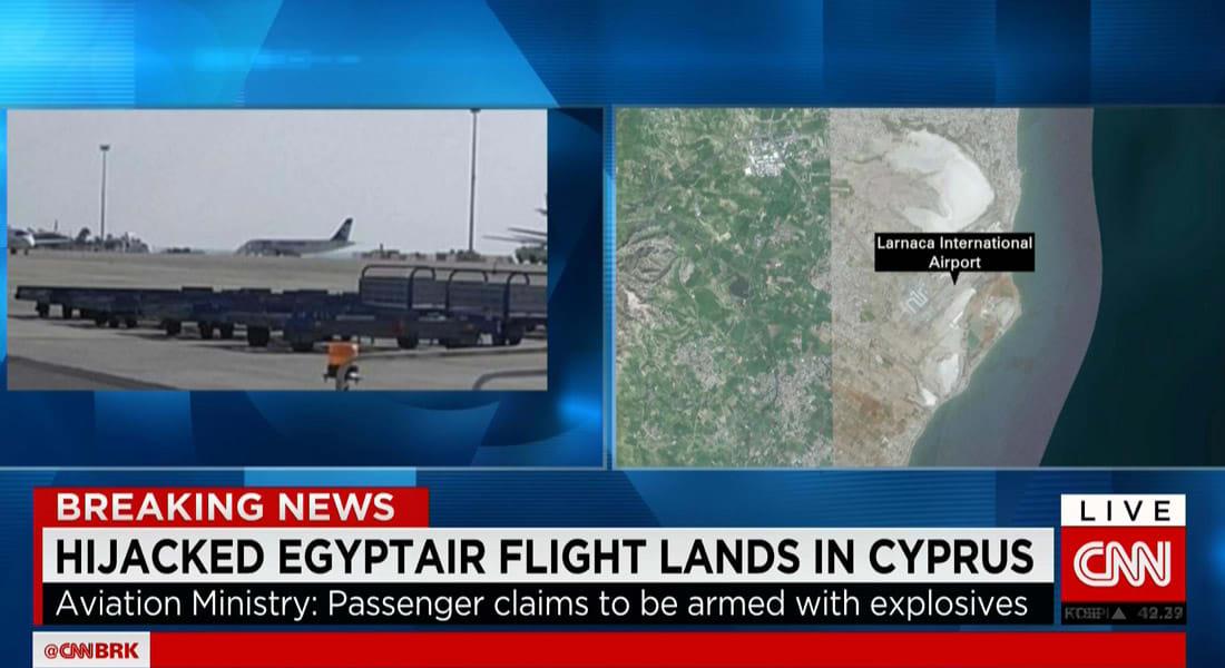 """الصورة الأولى لطائرة """"مصر للطيران"""" المخطوفة بتهديد """"حزام ناسف"""" بعد هبوطها بمطار لارنكا القبرصي"""