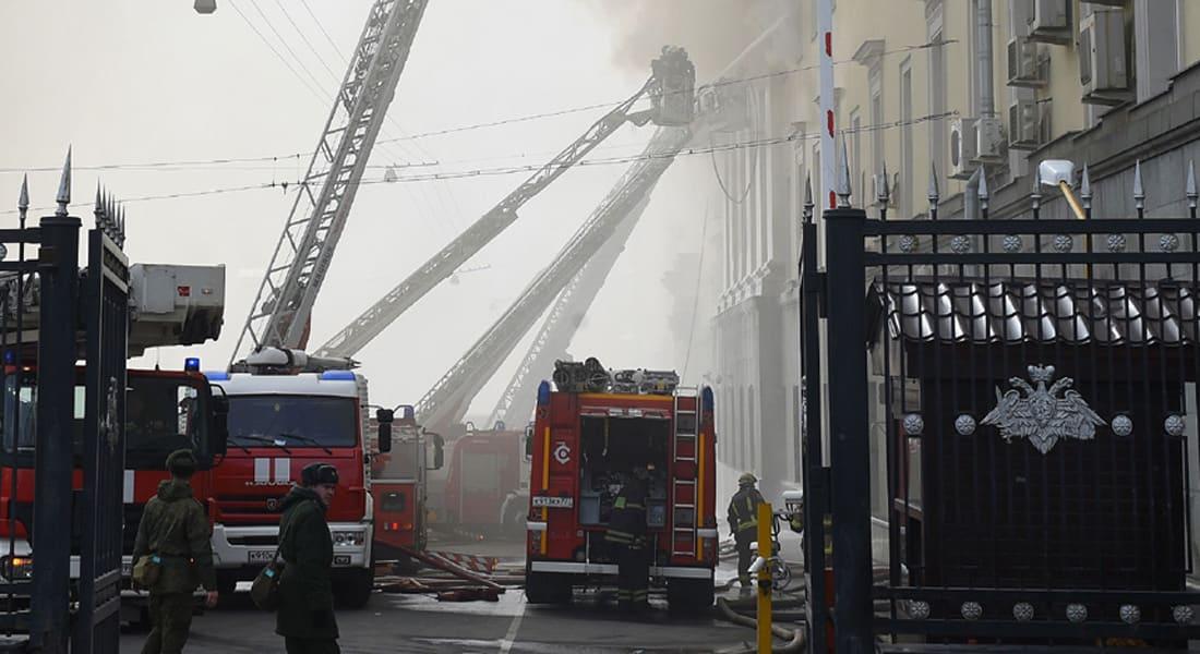 موسكو: حريق ينتشر في الطوابق الـ5 لوزارة الدفاع الروسية