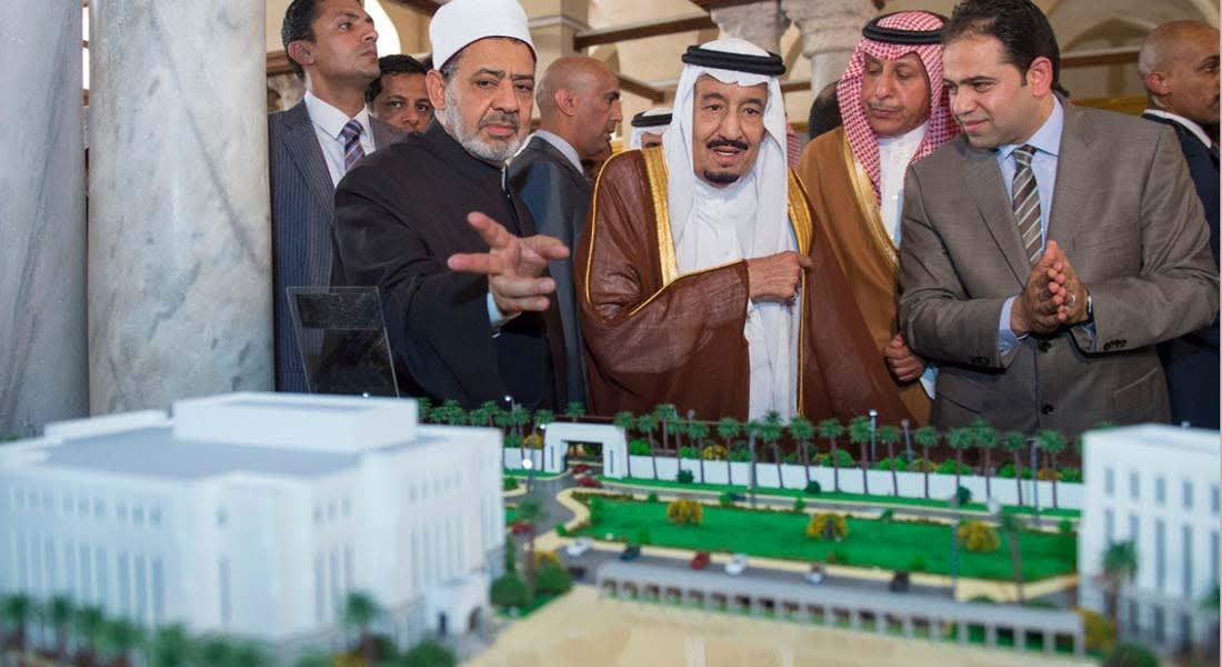 بالفيديو: ملك السعودية يزور الأزهر للمرة الأولى.. ويضع حجر الأساس لمدينة البعوث الإسلامية