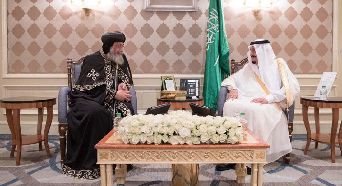 الكنيسة القبطية: البابا تواضروس بحث مع الملك سلمان سماحة الأديان