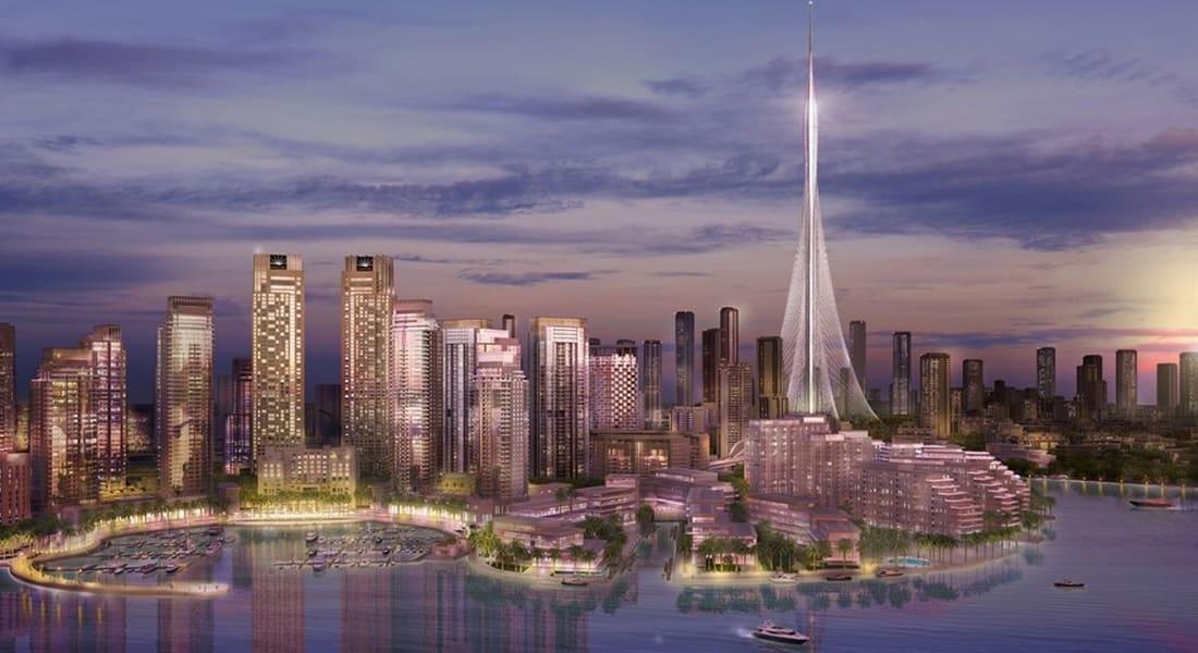 """إعمار تكشف عن برج جديد في """"خور دبي"""" بكلفة مليار دولار"""