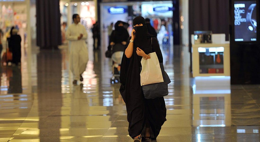 """بوسم """"تنظيم عمل الهيئة"""" بالسعودية.. الفوزان: من سيقوم بدورها بمحاربة الشركيات؟ ومغردون: سأشتري وردا أحمر بـ14 فبراير"""