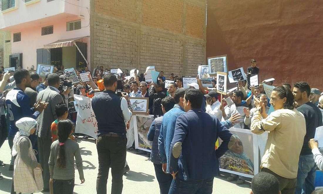 مغاربة يحتجون للمطالبة بـ'معاقبة المتوّرطين' في وفاة مّي فتيحة