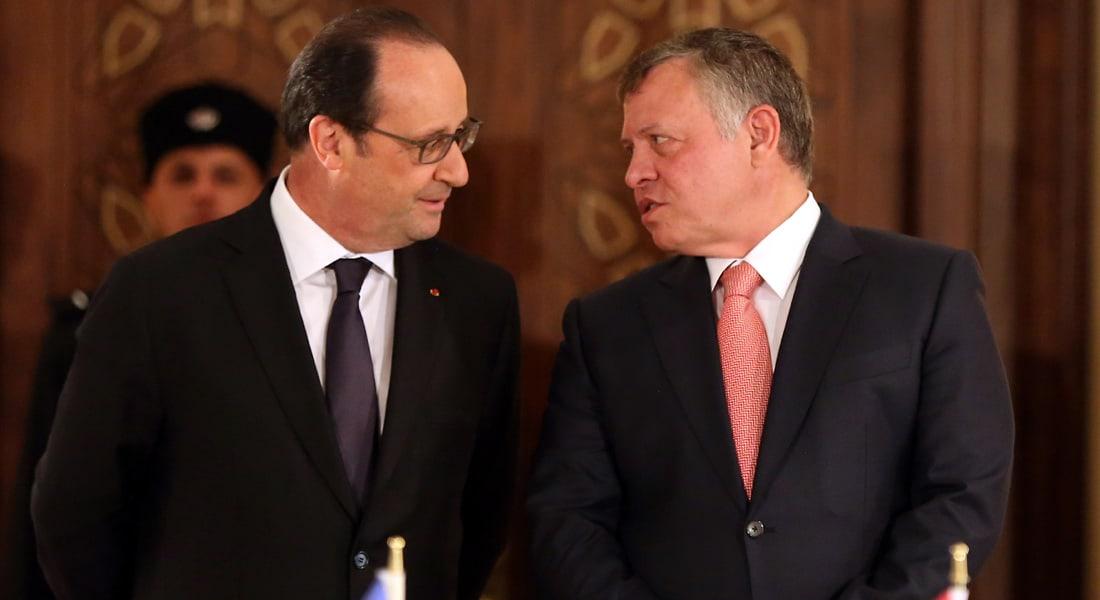 الرئيس الفرنسي يؤكد من عمّان على دور الأردن المهم بحرب داعش.. ومذكرة تفاهم تضاعف دعم فرنسا لـ900 مليون يورو