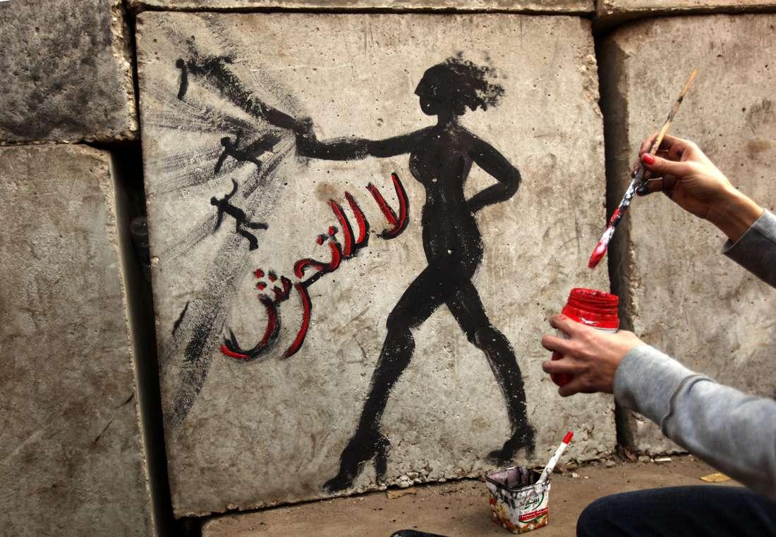 الأزمة في ليبيا تخفي تنامي جرائم التحرّش الجنسي