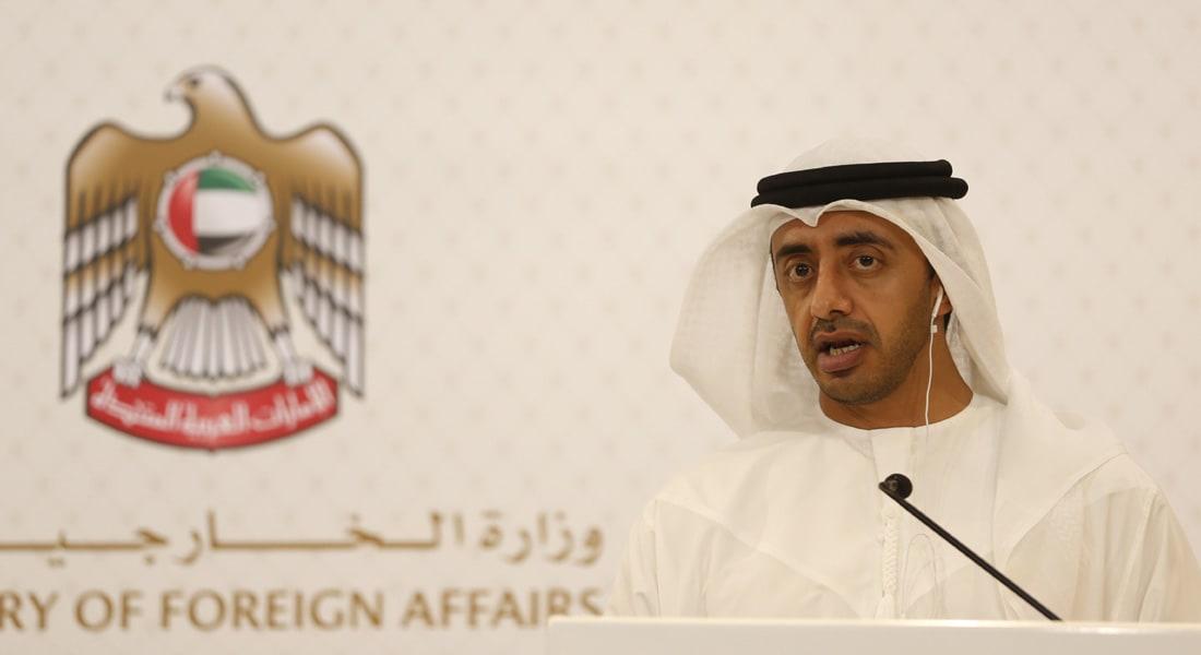 """تعليقات العريفي والقرني والفوزان والعودة على """"السعودية 2030"""".. وعبدالله بن زايد: التكامل مع السعودية نهجنا"""