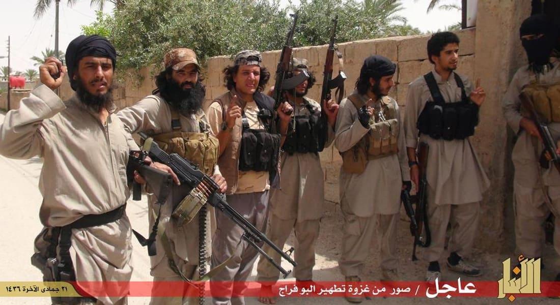 بعيدا عن النفط.. إليكم كيف يجني داعش ملايين الدولارات في العراق
