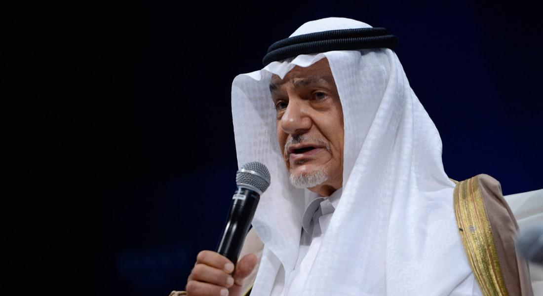 الأمير السعودي تركي الفيصل بمناظرة مع جنرال إسرائيلي: الحصول على نووي خيار إذا خرقت إيران الاتفاق