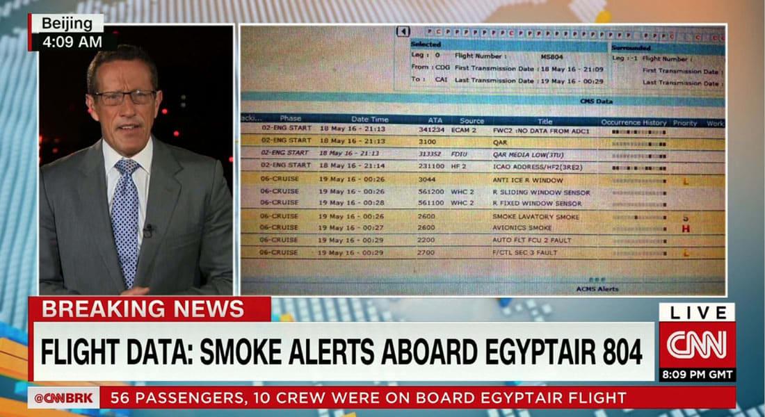 CNN حصلت على وثيقة تكشف: رصد إنذار بالدخان على متن طائرة مصر للطيران في الدقائق الأخيرة