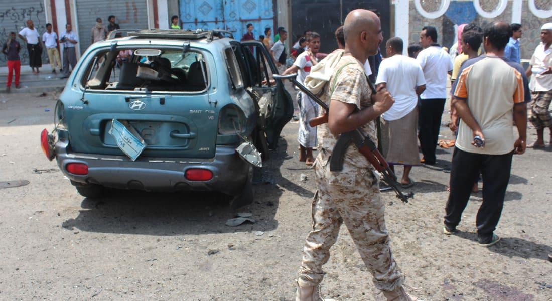 مسؤولون أمنيون باليمن: مقتل 43 بهجومين انتحاريين لداعش في عدن