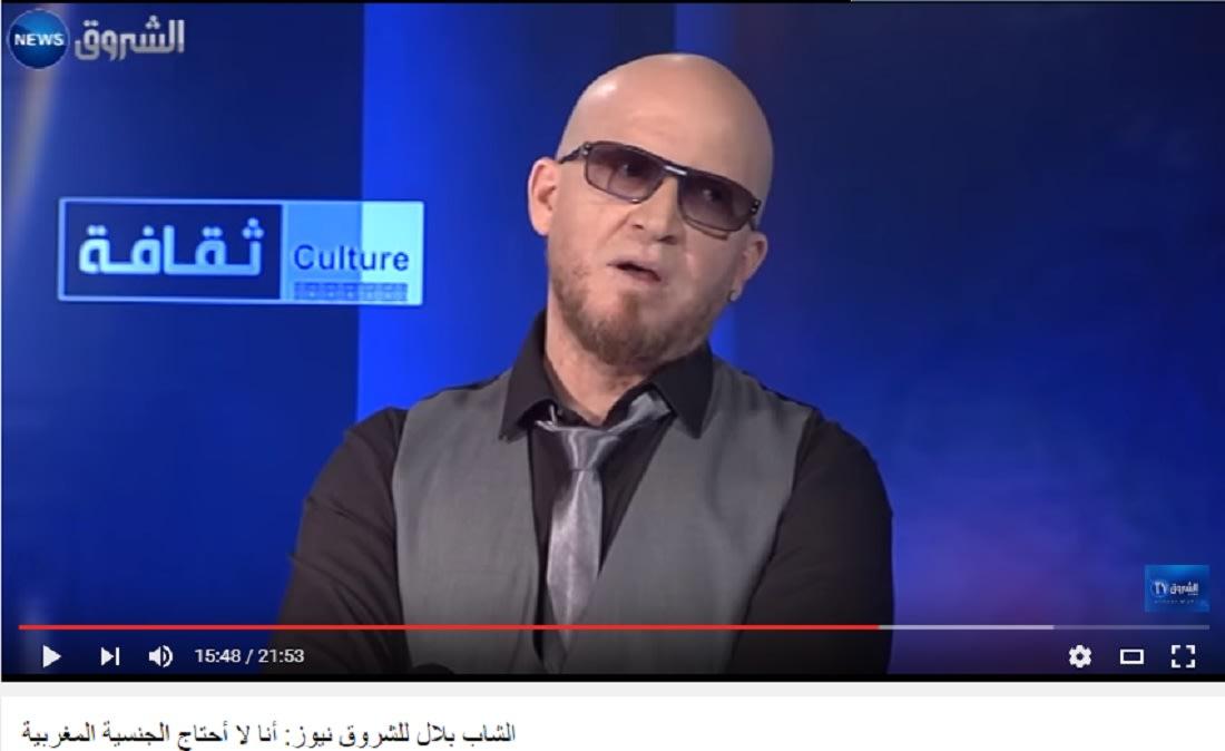 انتقادات واسعة تدفع بالشاب بلال إلى توضيح رفضه الساخر للجنسية المغربية