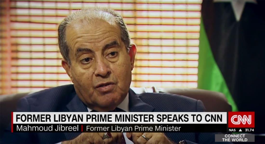 أول رئيس وزراء لليبيا بعد القذافي لـCNN: تجربة السيسي بمصر لم تكن جيدة في العقل الغربي.. وأعتقد أنهم خائفون من دعم حفتر