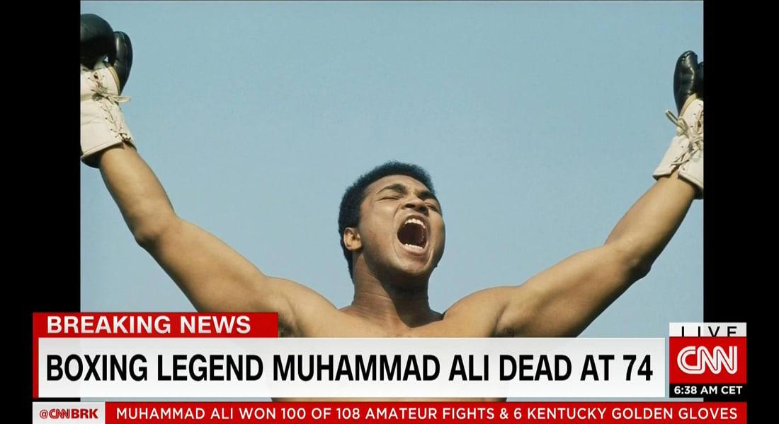 متحدث باسم عائلته: وفاة أسطورة الملاكمة محمد علي عن عمر 74 عاما