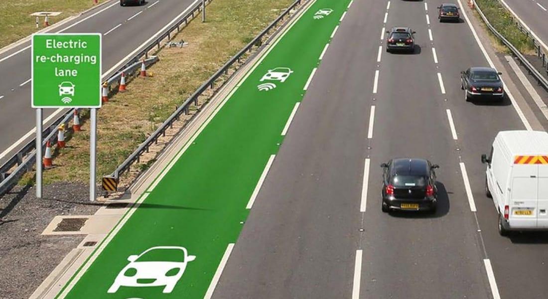 انسوا محطات الشحن .. شوارع بريطانيا ستشحن السيارات على الطريق