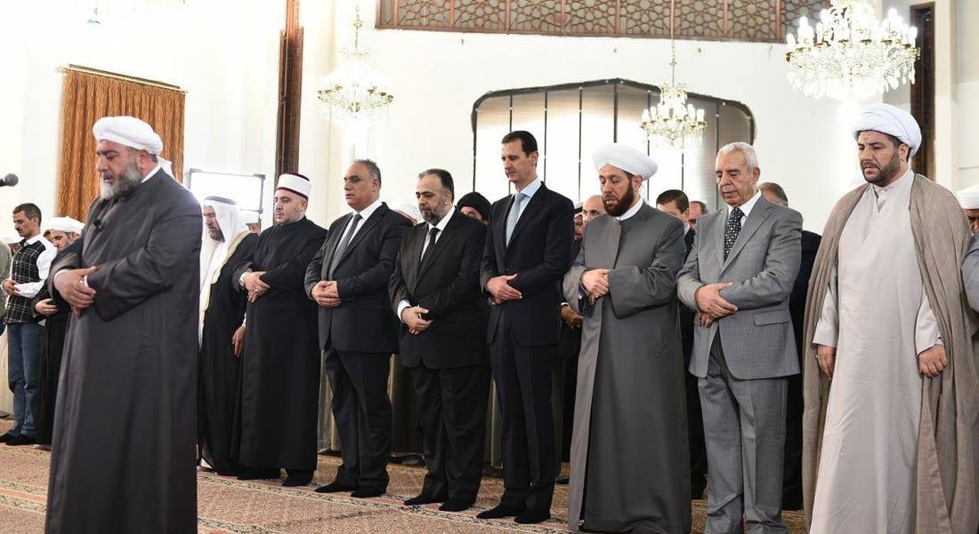 الإعلام السوري الرسمي يوضح ملابسات فيديو صلاة العيد للأسد بعد موجة جدل أثارها مغردون