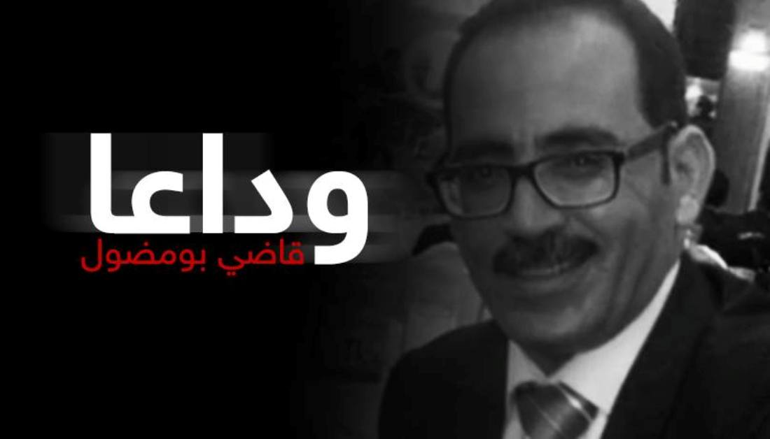 رحل المجاهد في يوم المجاهد.. رأي لحمزة عتبي