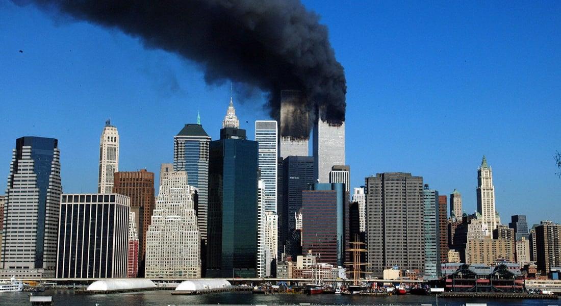 ذكرى 11/9.. بيرغن: كانت انتصارا تكتيكيا وإخفاقا استراتيجيا