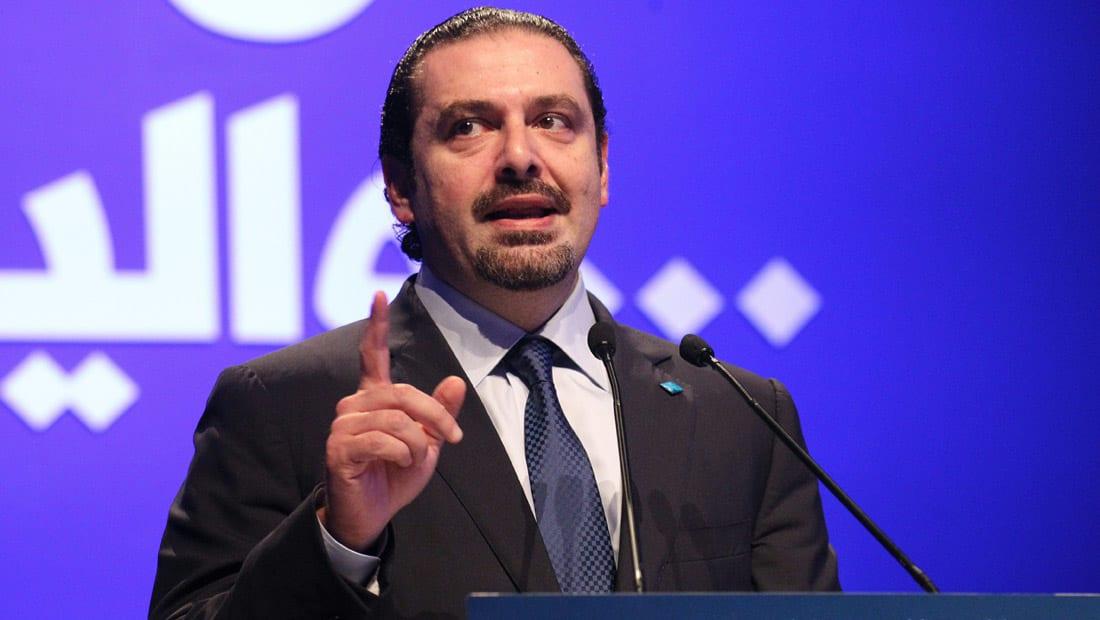 الحريري يندد بمقال ظريف بأمريكا: تصفونها بالشيطان وتهاجمون منها السعودية؟