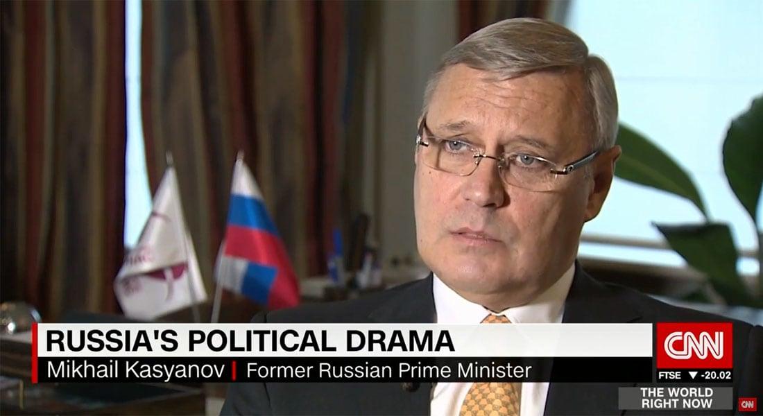 رئيس وزراء روسيا الأسبق لـCNN: أخشى على حياتي