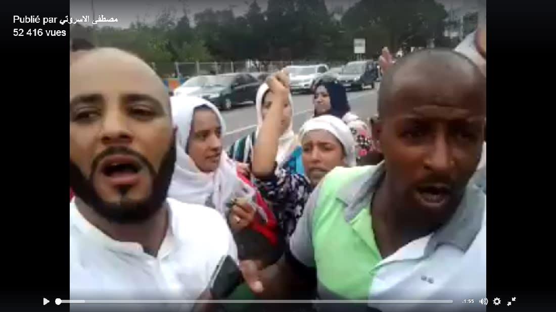 وسط تنامي القطاع الخاص.. مواطنون يحتجون على اكتظاظ مدارس عمومية بالمغرب