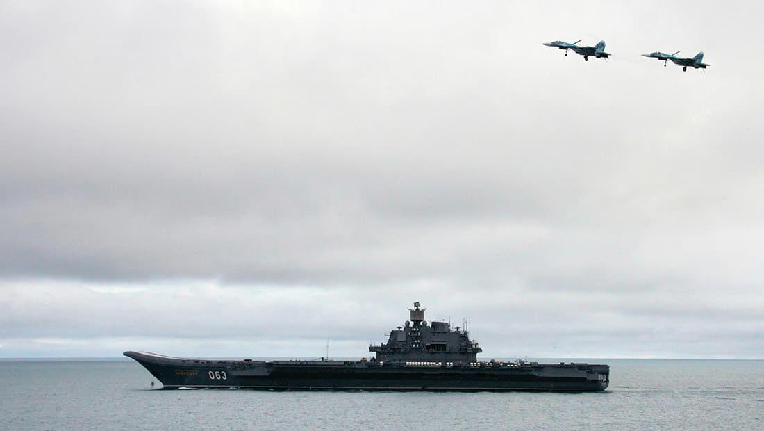 روسيا ترسل حاملة الطائرات الوحيدة إلى سواحل سوريا