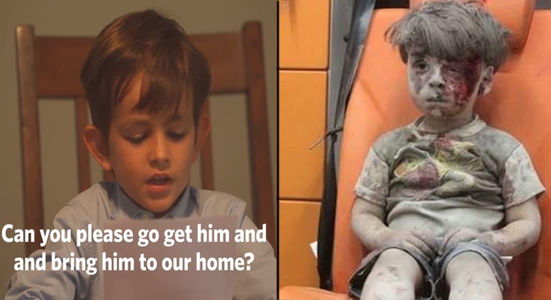 طفل أمريكي في السادسة من العمر برسالة لأوباما: هل تذكر عمران السوري؟ فلتأت به إلينا.. نحن سنوفر له عائلة