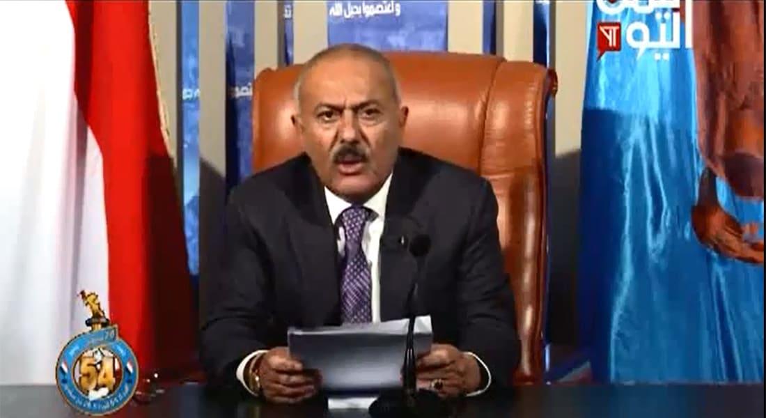 علي عبدالله صالح: السعودية قدمت عروضا لنا قبل الحرب