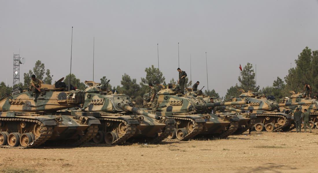 تركيا: 3 خطوط حمراء لعملياتنا بسوريا